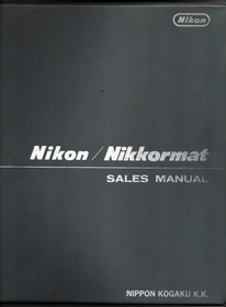 Sales manual 1972 4 cover