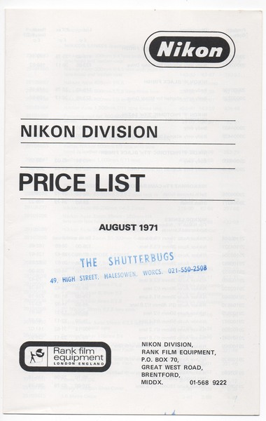 Rank film price list august 1971